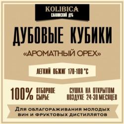 Кубики дубовые легкий обжиг «Ароматный орех» на 10 - 40 л