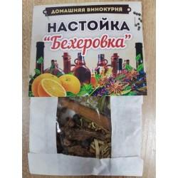 """Набор для настаивания самогона """"Бехеровка"""" на 2 литра"""