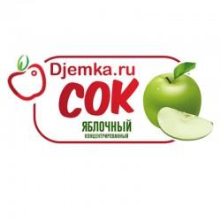 Яблочный концентрированный сок, 2.8% кисл. Djemka, 1 кг