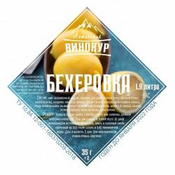 """Набор трав и специи """"Алтайский винокур"""" Бехеровка на 1,9 литра"""