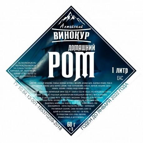 """Набор трав и специи """"Алтайский винокур"""" Домашний Ром на 1 литр"""
