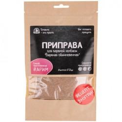"""Приправа для вареной колбасы """"Вареная обыкновенная"""" на 10 кг готового продутка"""