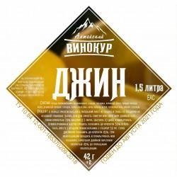 """Набор трав и специи """"Алтайский винокур"""" Джин на 1,5 литра"""