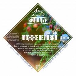 """Набор трав и специи """"Алтайский винокур"""" Можжевеловая настойка на 1,5 литра"""