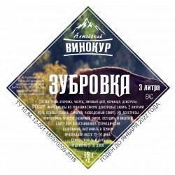 "Набор трав и специи ""Алтайский винокур"" Зубровка на 3 литра"