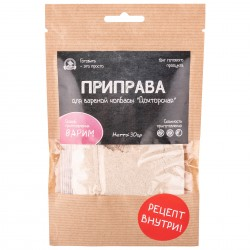"""Приправа для вареной колбасы """"Докторская"""" на 10 кг готового продутка"""