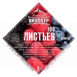"""Набор трав и специи """"Алтайский винокур""""100 Листьев на 2 литра"""