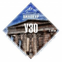 """Набор трав и специи """"Алтайский винокур"""" УЗО на 2 литра"""