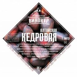 """Набор трав и специи """"Алтайский винокур"""" Алтайская кедровая на 1 литр"""