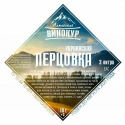 """Набор трав и специи """"Алтайский винокур"""" Украинская Перцовка на 3 литра"""