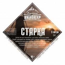 """Набор трав и специи """"Алтайский винокур"""" Старка на 3 литра"""