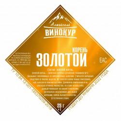 """Набор трав и специи """"Алтайский винокур"""" Золотой корень"""