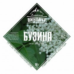 "Набор трав и специи ""Алтайский винокур"" Бузина"