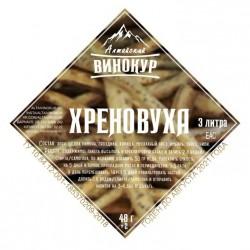 """Набор трав и специи """"Алтайский винокур"""" Хреновуха на 3 литра"""