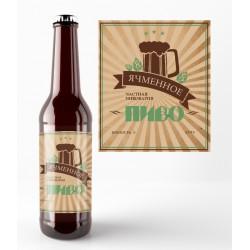 Этикетка для пива, универсальная, для любых сортов, упаковка 10 штук