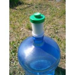 Гидрозатвор ВВ на бутыль 19л