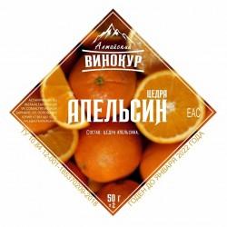 """Набор трав и специи """"Алтайский винокур"""" Апельсин цедра на 2 литра"""