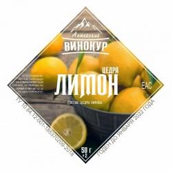 """Набор трав и специи """"Алтайский винокур"""" Лимона цедра на 2 литра"""