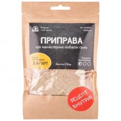 Приправа для манчестерских колбасок гриль на 4 кг готового продутка