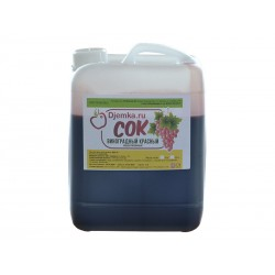 Концентрированный сок виноград (крас) 5кг