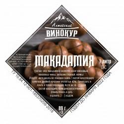 "Набор трав и специи ""Алтайский винокур"" Макадамия на 1 литр"