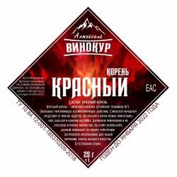 """Набор трав и специи """"Алтайский винокур"""" Красный корень"""