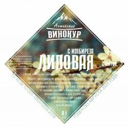 "Набор трав и специи ""Алтайский винокур""Липовая с имбирем на 2 литра"