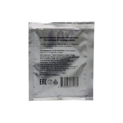 Высокоактивный фермент глюкоамилаза, 10 г