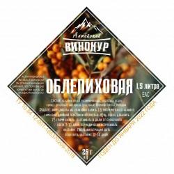 """Набор трав и специи """"Алтайский винокур"""" Облепиховая на 1,5 литра"""