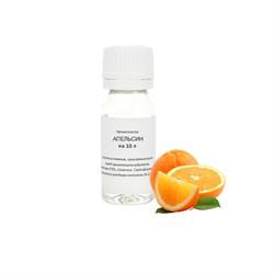 Вкусоароматическая добавка Апельсин на 10 литров