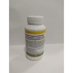 Латексное покрытие для сыра ПОЛИСВЭД-2, цвет жёлтый насыщенный. Флакон 200 г