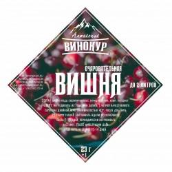 """Набор трав и специи """"Алтайский винокур"""" Вишня на 1,5 литра"""