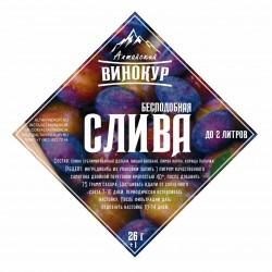 """Набор трав и специи """"Алтайский винокур"""" Слива на 1,5 литра"""