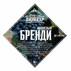 "Набор трав и специи ""Алтайский винокур"" Бренди Вишневый на 4 литра"