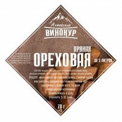 """Набор трав и специи """"Алтайский винокур"""" Ореховая пряная на 1 литра"""