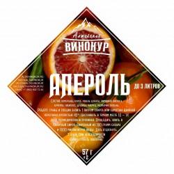 """Набор трав и специи """"Алтайский винокур"""" Апероль на 2 литра"""